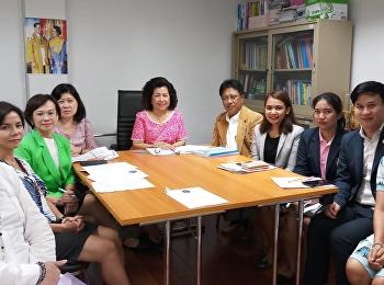 ประชุมหารือการปรับปรุงหลักสูตรหมวดรายวิชาศึกษาทั่วไป (หลักสูตรปรับปรุง พ.ศ. 2561)