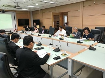 SSRU Law Reform Commission held a meeting