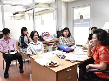 การประชุมคณะกรรมการบริหารวิทยาลัย