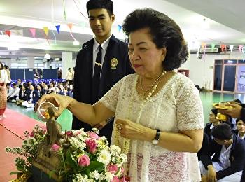 โครงการส่งเสริมวัฒนธรรมไทยสำหรับนักศึกษาพยาบาล