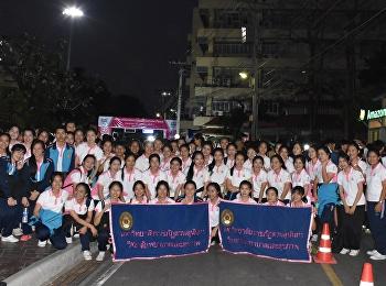 วิทยาลัยพยาบาลและสุขภาพ ออกหน่วยปฐมพยาบาล และเข้าร่วมวิ่งในกิจกรรม เดิน - วิ่ง การกุศล