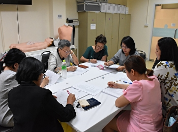 วิทยาลัยพยาบาลและสุขภาพ จัดโครงการการประชุมเชิงปฏิบัติการ : การวิพากษ์ข้อสอบ สาขาพยาบาลศาสตร์ ครั้งที่ 1 ประจำภาคเรียนที่ 2 ปีการศึกษา 2560