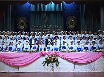 พิธีมอบประกาศนียบัตรแก่ผู้สำเร็จการศึกษาหลักสูตรประกาศนียบัตรผู้ช่วยพยาบาล (Graduation and Pinning Ceremony for Practical Nurses) ประจำปีการศึกษา 2560