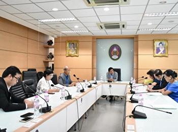 จัดประชุมคณะกรรมการบริหารกองทุนเพื่อพัฒนาวิทยาลัยพยาบาลและสุขภาพ ครั้งที่ 1/2561
