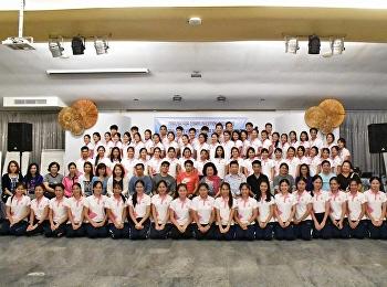 โครงการอบรมพัฒนาบุคลิกภาพและทักษะการสื่อสารภาษาอังกฤษ (English Camp) ให้แก่นักศึกษาหลักสูตรพยาบาลศาสตรบัณฑิต ชั้นปีที่ 4