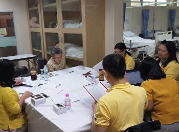 วิทยาลัยพยาบาลและสุขภาพ จัดโครงการการประชุมเชิงปฏิบัติการ : การวิพากย์ข้อสอบ สาขาพยาบาลศาสตร์ ประจำภาคฤดูร้อน ปีการศึกษา ๒๕๖๐