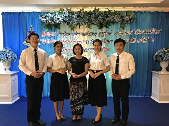 อาจารย์ ดร.มัณทนาวดี เมธาพัฒนะ รองคณบดีฝ่ายกิจการนักศึกษา นำนักศึกษาเข้าร่วมประกวดมารยาทไทย