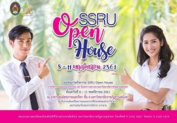 SSRU Open House
