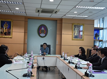 Meeting Executive Committee of the Fund for Development College of Nursing and Health.