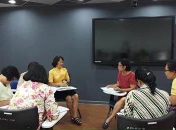 การประชุมกลุ่มวิชาการพยาบาลมารดา ทารกและการผดุงครรภ์