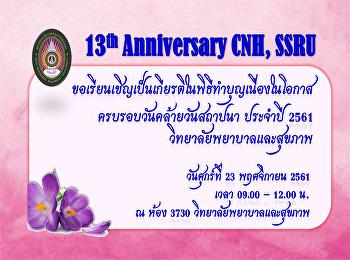 13th Anniversary CNH,SSRU