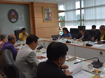 ประชุมคณะกรรมการอำนวยการวิทยาลัยพยาบาลและสุขภาพ ครั้งที่ 5/2561