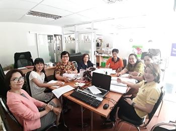 ประชุมเตรียมความพร้อมการรับรองสถาบันการศึกษาจากสภาการพยาบาล