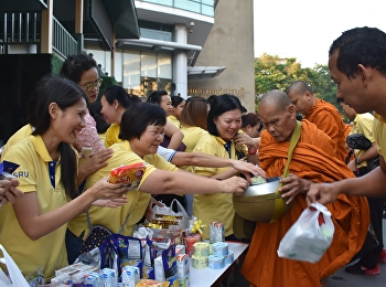 Ceremony of giving alms to monks in the New Year Festival 2019