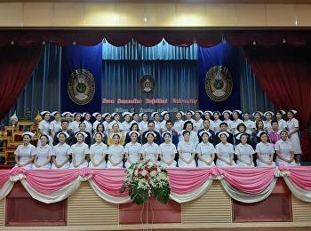 พิธีมอบหมวกและเข็มเครื่องหมาย สำหรับนักศึกษาหลักสูตรพยาบาลศาสตรบัณฑิต ชั้นปีที่ 2 ประจำปีการศึกษา 2561
