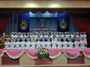 The College of Nursing and Health, Suan Sunandha Rajabhat University, held the 11th Capping & Pinning Ceremony on January 5, 2019