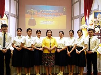 นักศึกษาจากวิทยาลัยพยาบาล เข้าร่วมประกวดมารยาทไทยระดับชาติ ชิงถ้วยพระราชทาพระบาทสมเด็จพระเจ้าอยู่หัว ระดับอุดมศึกษา ครั้งที่ 1