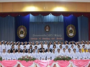 วิทยาลัยพยาบาลและสุขภาพ มหาวิทยาลัยราชภัฏสวนสุนันทา จัดพิธี