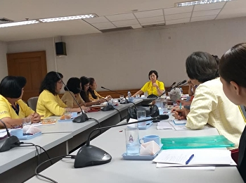 Attending a meeting with the nursing department with various hospitals