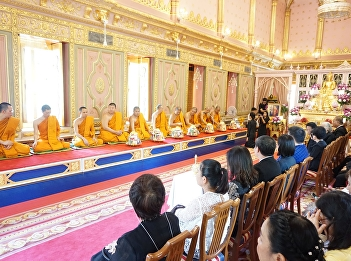 Charitable ceremony On the day of the similar day Presented to Her Majesty Sunantha Kumariarat