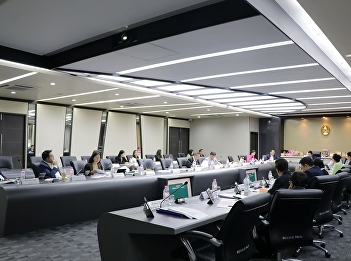 Dean College of Nursing and Health Attended the Academic Council Meeting No. 8/2019