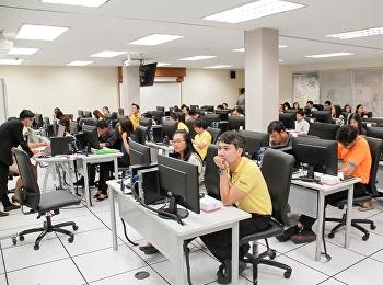 บุคลากรวิทยาลัยพยาบาลและสุขภาพ เข้าร่วมประชุมรายงานผลการดำเนินงานขับเคลื่อนทิศทางยุทธศาสตร์มหาวิทยาลัย ประจำปีงบประมาณ พ.ศ. 2562 (รอบ10เดือน)