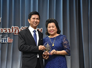 Dean of College of Nursing and Health Receive a shield of honor