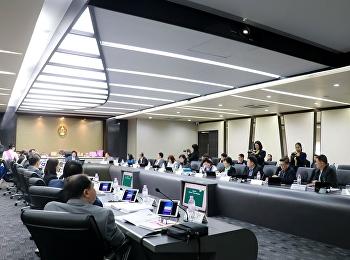 ประชุมคณะกรรมการบริหารมหาวิทยาลัย ครั้งที่ 9/2562