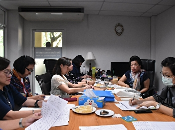 Executive Committee Meeting of College of Nursing and Health