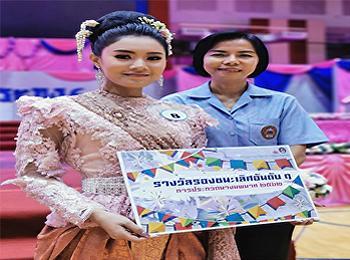ขอแสดงความยินดีกับ นางสาวปัณฑิตา วงศ์กัณหา นักศึกษาวิทยาลัยพยาบาลและสุขภาพ ได้รับรางวัลรองชนะเลิศอันดับ 1 ในการประกวดนางนพมาศ เนื่องในวันลอยกระทง ประจำปีการศึกษา 2562