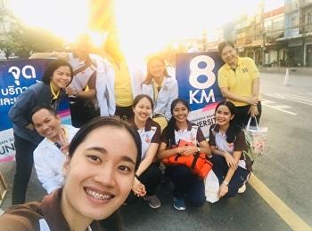 อาจารย์และนักศึกษาพยาบาลชั้นปีที่ 4 ออกหน่วยปฐมพยาบาลในกิจกรรม SSRU Run 2 Mini-Marathon 2019