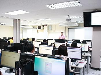 ประชุมเชิงปฏิบัติการระบบติดตามและประเมินผลแห่งชาติ (eMENSCR)