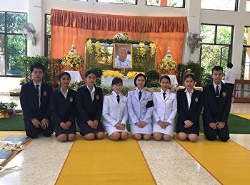 ผู้บริหาร คณาจารย์และนักศึกษาวิทยาลัยพยาบาลและสุขภาพ เข้าร่วมพิธีพระราชทานเพลิงศพ