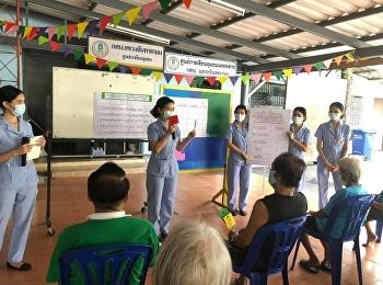 อาจารย์และนักศึกษาหลักสูตรพยาบาลศาสตรบัณฑิต ชั้นปีที่ 4 ลงทำประชาคมในชุมชน