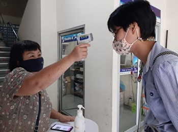 วิทยาลัยพยาบาลและสุขภาพ ให้บริการตรวจคัดกรองเพื่อเฝ้าระวังและป้องกันการระบาดของเชื้อไวรัส COVID-19
