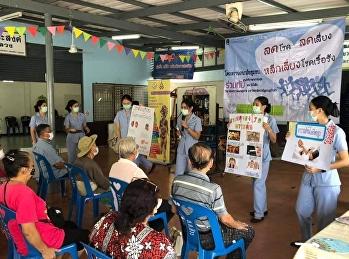 อาจารย์ และนักศึกษาหลักสูตรพยาบาลศาสตรบัณฑิต ชั้นปีที่ 4 จัดโครงการชุมชน ลดโรค ลดเสี่ยง หลีกเลี่ยงโรคเรื้อรัง