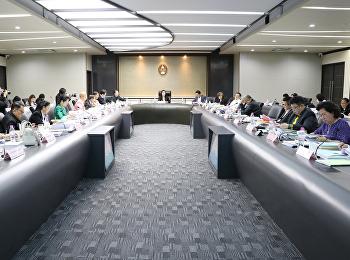 การประชุมสภาวิชาการ ครั้งที่ 9/2563