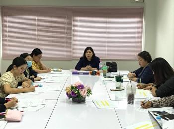 การประชุมกลุ่มวิชาการพยาบาลผู้ใหญ่และผู้สูงอายุ เพื่อเตรียมความพร้อมในการจัดการเรียนการสอนในภาคเรียนที่ 2 ปีการศึกษา 2563 และปีการศึกษา 2564
