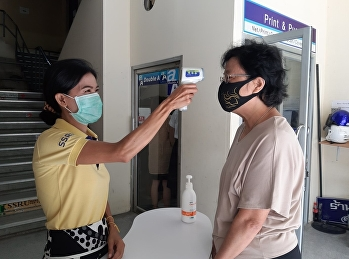 College of Nursing and Health Provides screening services to monitor and prevent the spread of COVID-19 virus.