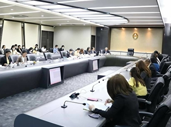 Meeting of the Operational Committee and the Subcommittee of the Risk Management Committee And internal control Fiscal Year 2021 No. 1/2021