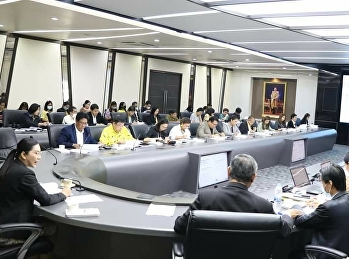 The meeting clarified the framework for evaluating the performance of the government. And guidelines for monitoring performance results Fiscal Year 2021