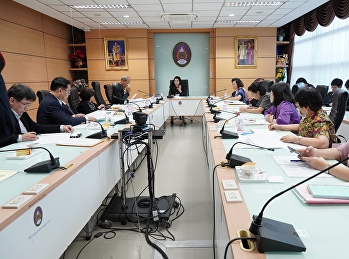 Board meeting College of Nursing and Health (6/2020) on November 3, 2020