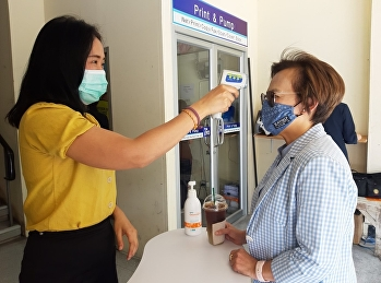 College of Nursing and Health Providing screening services to monitor and prevent the spread of COVID-19 virus.