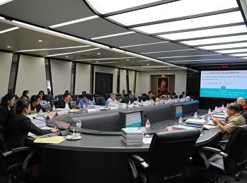 Academic Council Meeting (Special Agenda) No.3 / 2020