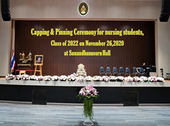 Capping & Pinning Ceremony for nursing students, Class of 2022