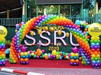 งาน SSRU Open House 2020