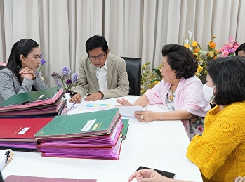 Meeting with the President of Suan Sunandha Rajabhat University Council And Rector of Suan Sunandha Rajabhat University To consult with the President of the Council of SuanSunandha Rajabhat University On the preparation of teaching and learning management