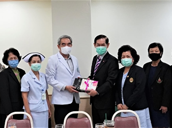 Dean College of Nursing and Health Along with the College's administrators met with the Director of Somdetphraphutthaloetla Hospital. To study visit to work on nursing care And to coordinate the teaching and learning management in the Nursing Practice