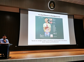 Lecturer of the Department of Physiology Faculty of Science Mahidol University Give an honor to give a lecture to students in the first year of the Bachelor of Nursing Program