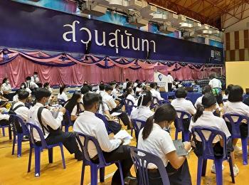 มหาวิทยาลัยราชภ้ฏสวนสุนันทา รับรายงานตัวนักศึกษาใหม่ หลักสูตรพยาบาลศาสตรบัณฑิต รอบที่ 1 Portfolio ปีการศึกษา 2564